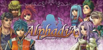 آر بي جي Alphadia