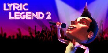 リリックLEGEND MUSICゲーム2