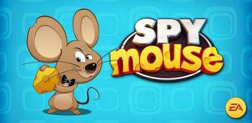 SPYマウス