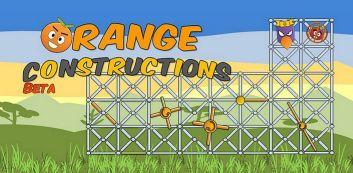 オレンジ色の建設