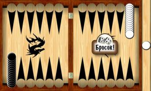 Backgammon - nardai Ilgi