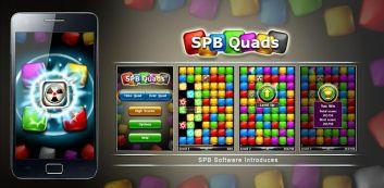 SPB의 Quads