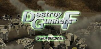 Destrua F Gunners