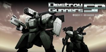 Gunners SP Destroy