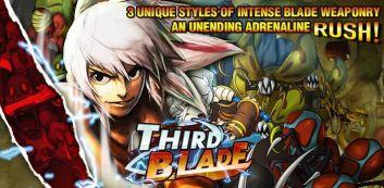 Трето Blade
