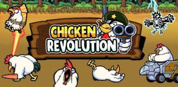 Vištienos revoliucija