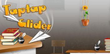 Докоснете Glider