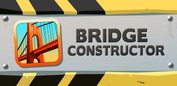 جسر منشئ v.1.5 rev.202