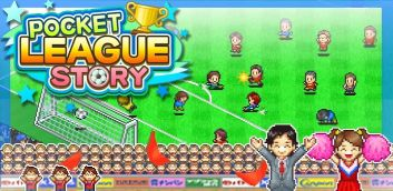 Pocket League Story v.1.1.5