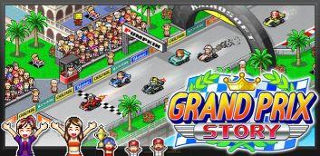 Grand Prix Story v.1.1.4