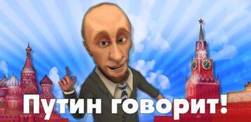 Rozmowa Putina - Putin mówi!
