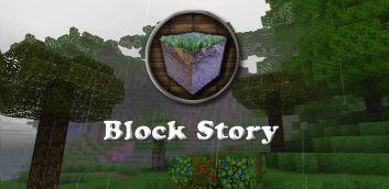 Blokuoti istorija v.5.4