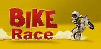 دراجة سباق برو