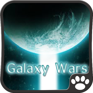 Galaxy Wars Defense