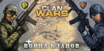 Klano karai (Clan Wars)