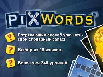 PixWords ™