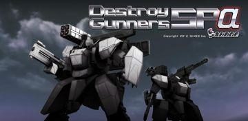 Destroy Gunners Spa
