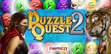 퀘스트 2 퍼즐