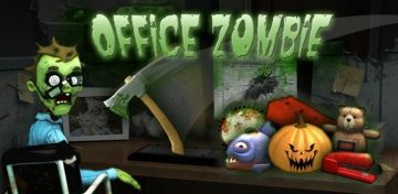 Zombie สำนักงาน
