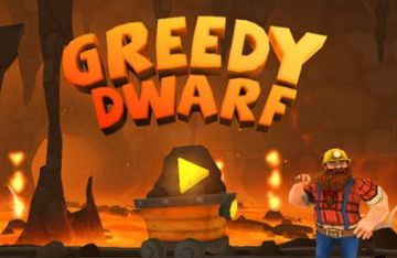 Алчни Dwarf