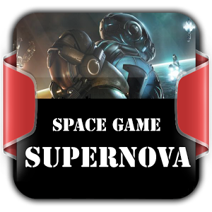 SuperNova (СуперНова)