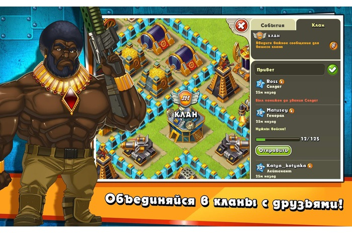 Jungle Toplina: oružje osvete