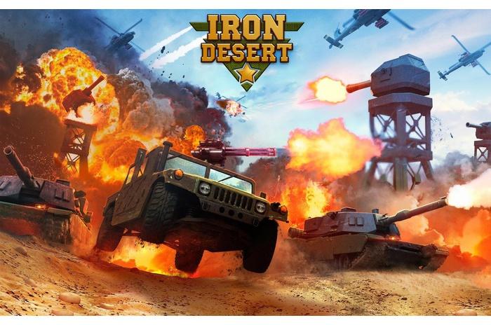 Desert Ferro