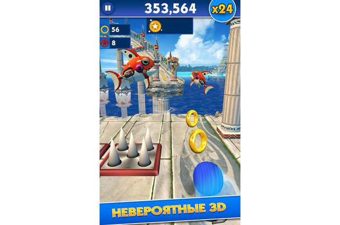De Sonic Dash