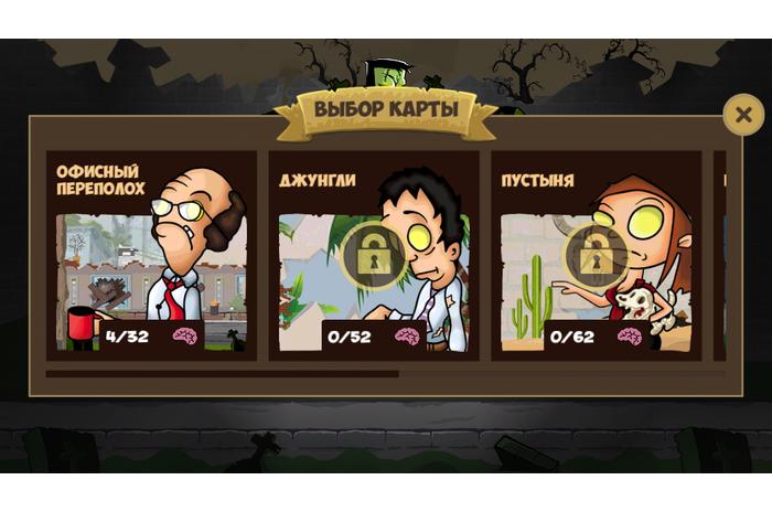 "Zombie ""Safari 2"