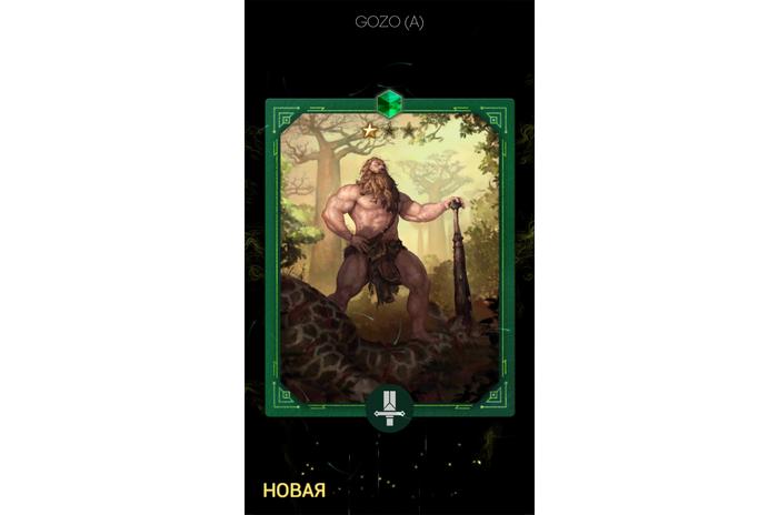 Deckstorm: дуел на Guardians