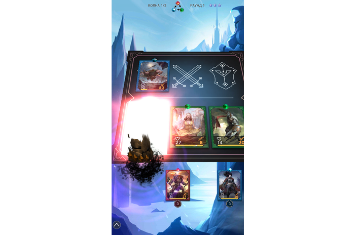 Deckstorm: Duelo de los Guardianes