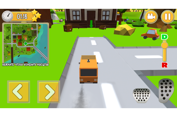 Auto Toon Delivery Simulator