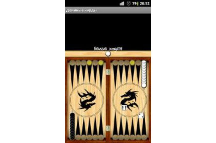 Backgammon - Backgammon largo
