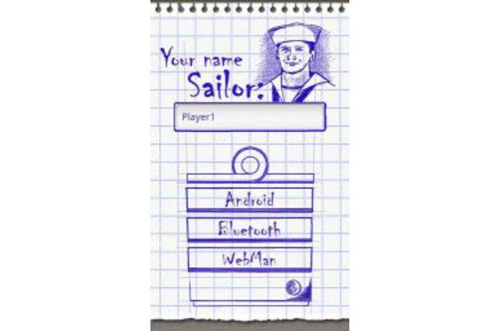 البحرية صدام