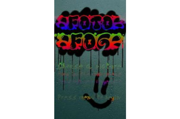 Foto Fog