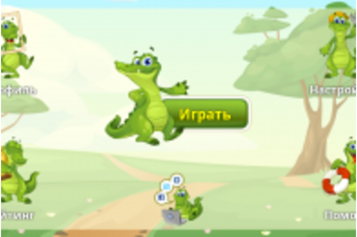 Crocodile Online