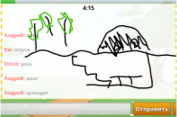 Crocodile en ligne