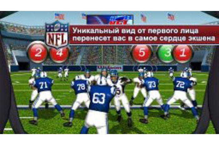 NFL Pro 2013 v.1.4.9