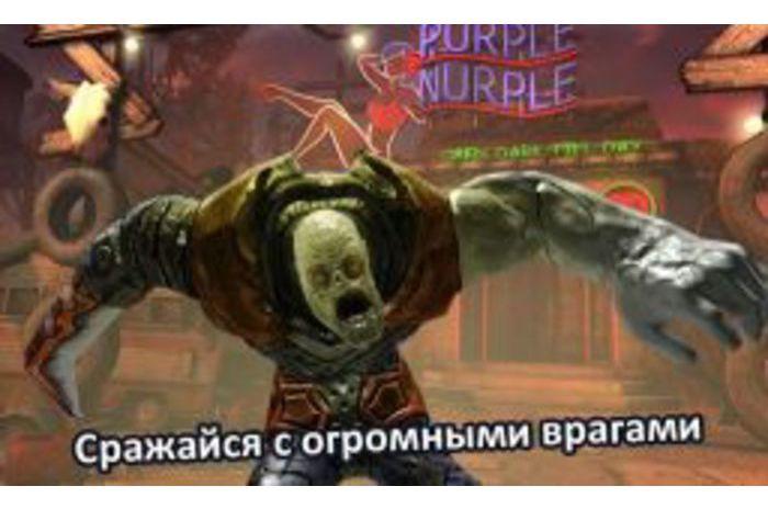 SMRT DOME (RU)