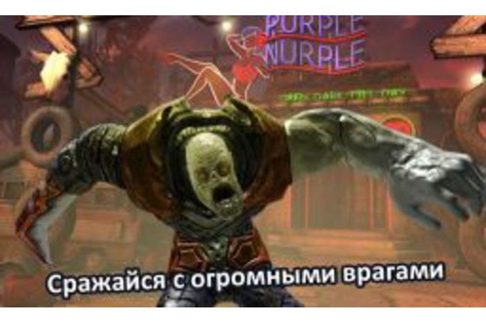 MORT DOME (RU)