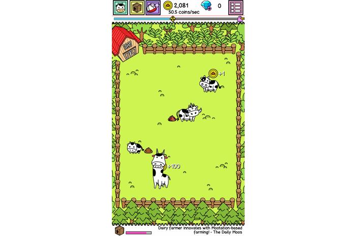 تطور البقر