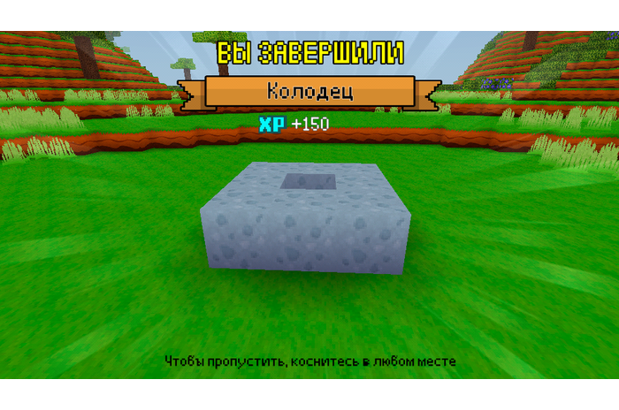 Blokk Craft 3D: Building Game