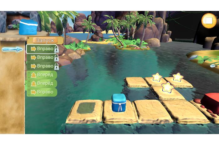 box Ilha