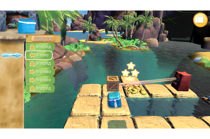 เกาะกล่อง