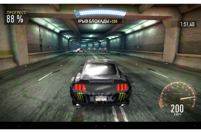 Need for Speed ​​™ Sem Limites