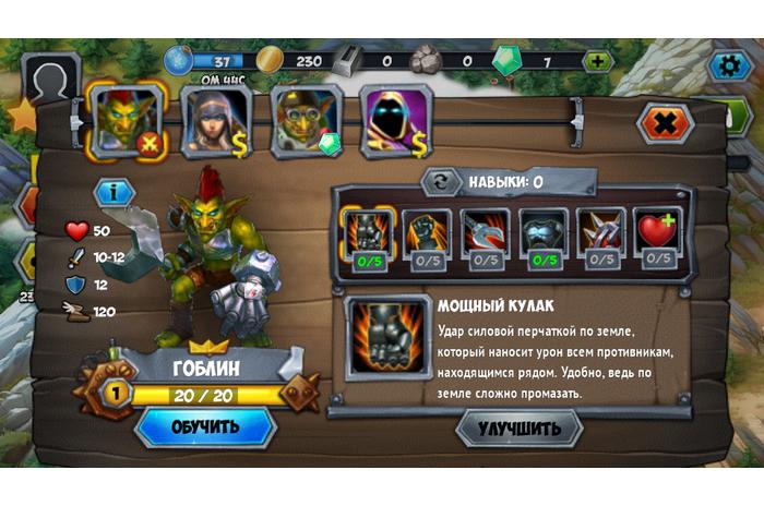 Goblin défenseurs 2
