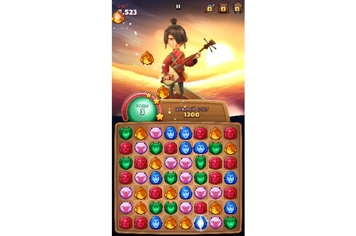 Kubo: Ein Samurai Suche