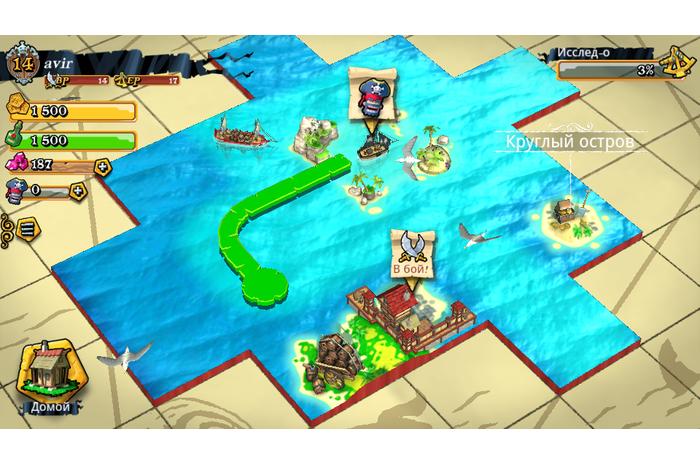 Ограби Pirates