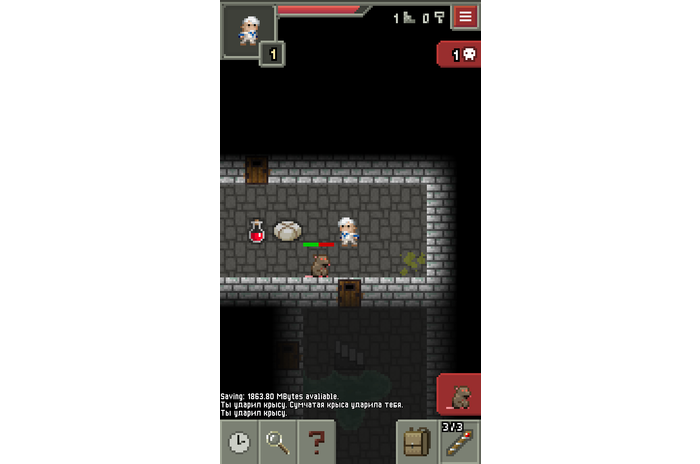Remixed Piksel Dungeon