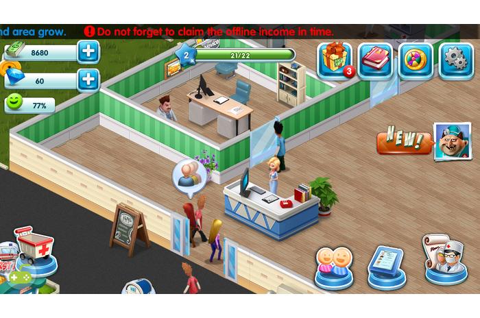 hospital de Sim